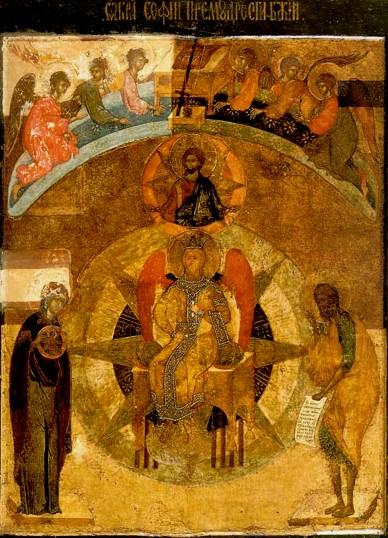 Sophia of Novgorod