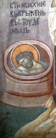 Šventasis Isichijus Antiochietis